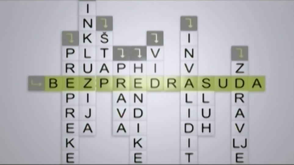 BEZ PREDRASUDA, dokumentarni serijal