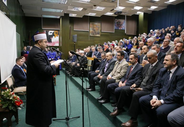 Svečana akademija povodom 481. godišnjice Gazi Husrev-begove medrese