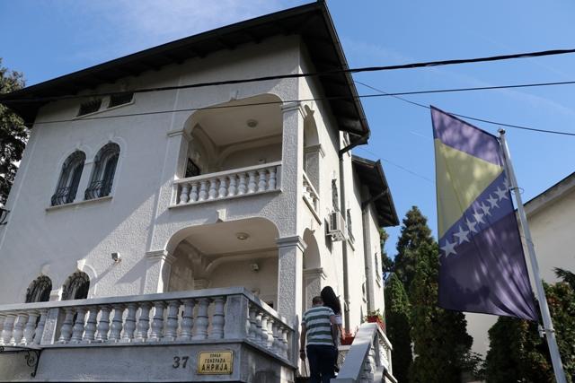 Ambasada BiH u Beogradu