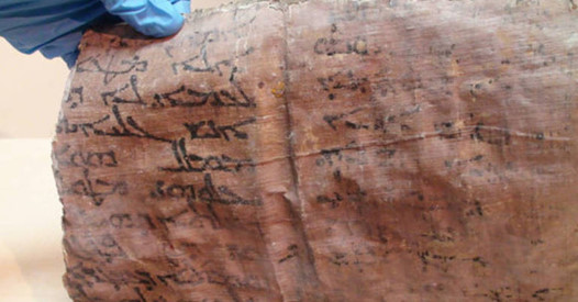U TURSKOJ PRONAĐENA BIBLIJA STARA 1.200 GODINA