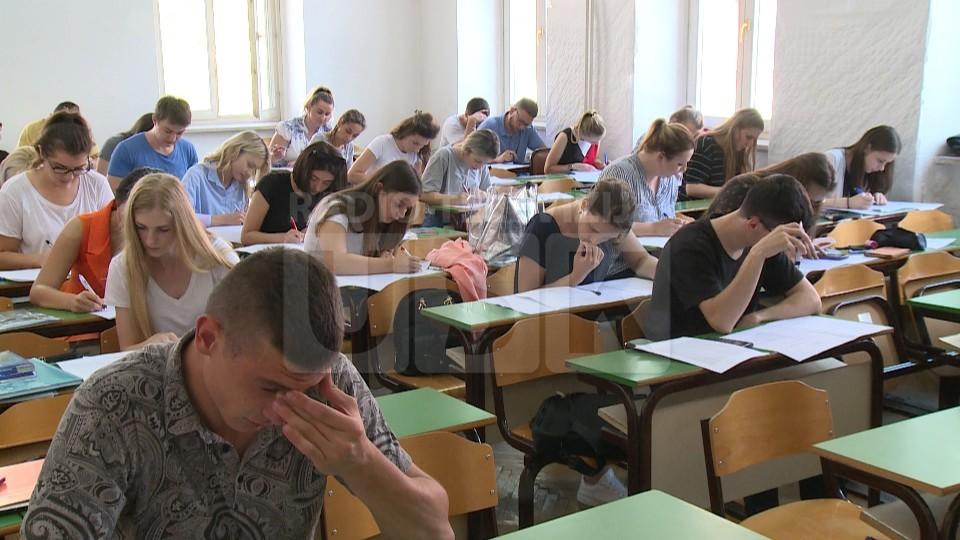 UNIVERZITET U BIHAĆU: U TOKU JE PRVI UPISNI ROK ZA STUDENTE