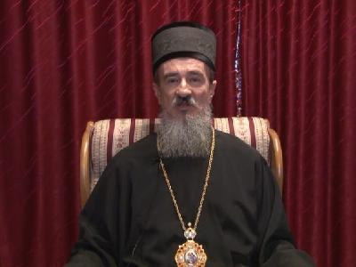 Atanasije, episkop bihaćko-petrovački