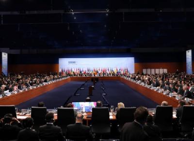 Sastanak zemalja Organizacije za evropsku sigurnost i saradnju