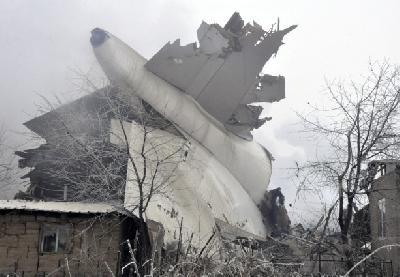 Boeing 747-400 pao na naseljeno područje