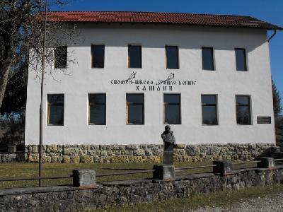 Ćopića nisu zaboravili ni učenici osnovne škole u Hašanima