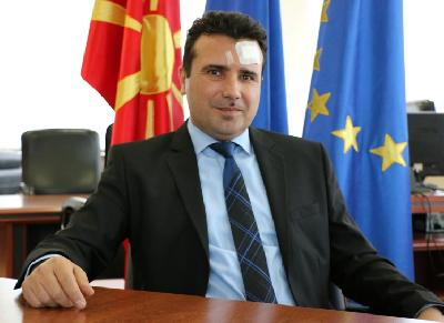 Zaev: 27. aprila poslata poruka osnaženja multietničke Makedonije