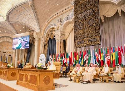 Američko-arapski samit u glavnom gradu Saudijske Arabije