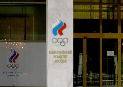 MOK: RUSIJA SUSPENDOVANA SA ZIMSKIH OLIMPIJSKIH IGARA 2018. GODINE