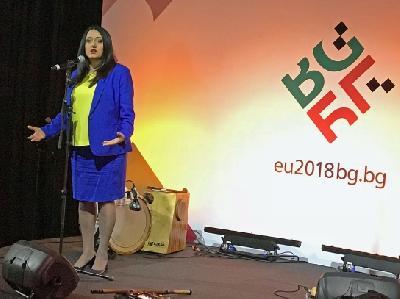 Lilyana Pavlova, bugarska ministrica zadužena za predsjedavanje EU