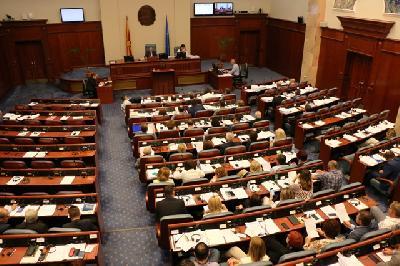 Makedonski parlament odobrio je vladin prijedlog
