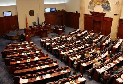 Zastupnici Skupštine Makedonije usvojili prijedlog izmjena Ustava
