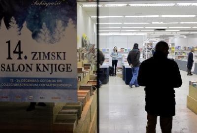 Na sajmu knjige 50 izlagača iz BiH, Hrvatske i Srbije