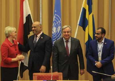 Delegacije sukobljenih strana na mirovnim pregovorima u Švedskoj postigle dogovor