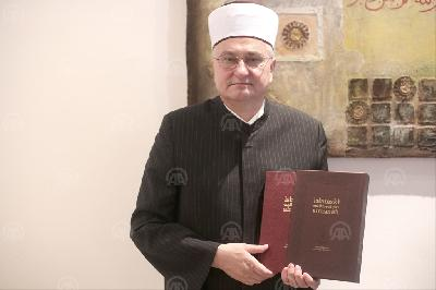 ISLAMSKI ENCIKLOPEDIJSKI ALMANAH - NEZAOBILAZNO ŠTIVO ZA POZNAVANJE ISLAMA U HRVATSKOJ