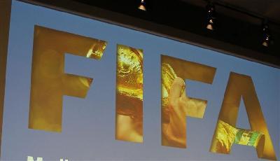 FIFA OBJAVILA FINALISTE ZA NAJBOLJEG IGRAČA I TRENERA SVIJETA
