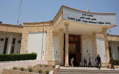 NAKON DEMONSTRACIJA U IRAKU, DRŽAVNI DUŽNOSNICI PRED SUDOM