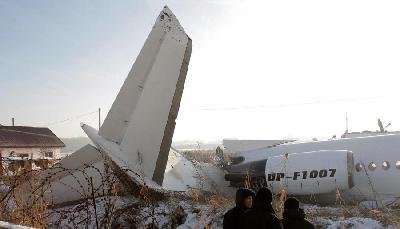 KANADA ĆE PORODICAMA ŽRTAVA UKRAINIAN AIRLINESA ISPLATITI PO 19.200 DOLARA