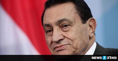 VOJNA SAHRANA ZA HOSNIJA MUBARAKA I TRODNEVNA ŽALOST U EGIPTU