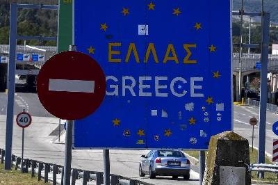 GRČKA SUTRA ZATVARA GRANICE ZA DRŽAVLJANE SRBIJE
