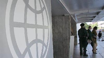 SVJETSKA BANKA: NAJGORA RECESIJA OD GLOBALNE FINANSIJSKE KRIZE 2008. GODINE