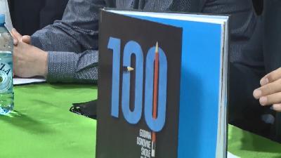 KULTURA: 100 GODINA OŠ BUŽIM -  MONOGRAFIJA