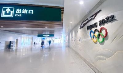 KINA SE PRIPREMA ZA ZIMSKU OLIMPIJADU U PEKINGU 2022.