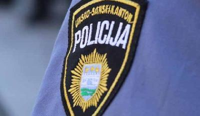 SAOPĆENJE SINDIKATA POLICIJE